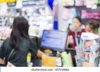 Blurred background in convenience store