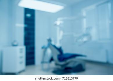 Blurred background. Dental clinic interior
