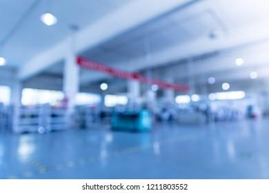 Blurred background image of factory workshop