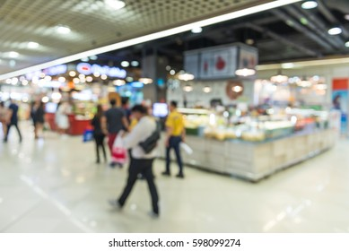 Blurred background : inside of the shopping mall