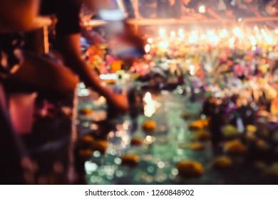 Blurred background : Loi Krathong festival in Thailand