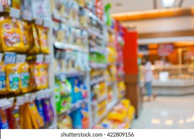 blurred background - pet food shop