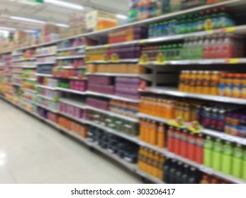 blurred background of supermarket shelf