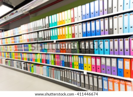 Blurred Binders Office Supply Store Stock Photo (Edit Now