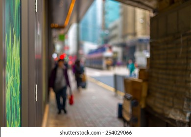 Blurred city background - Hong Kong Central District