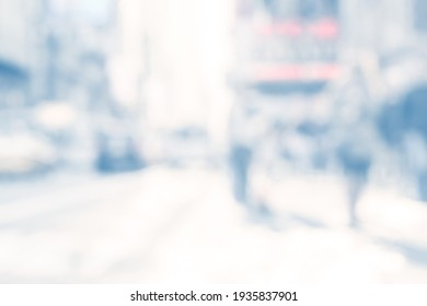 BLURRED CITY BUSINESS STREET WITH BLUR OF PEOPLE, MODERN URBAN BACKGROUND
