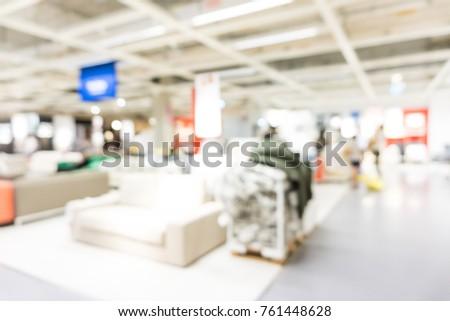 blurred homemart store background customer shopping stock photo rh shutterstock com homeart stores homeart stores