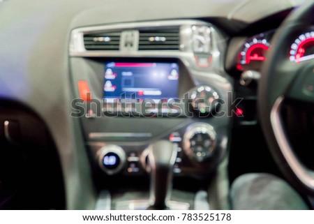 Blurred Image Car Interior Design Stock Photo Edit Now 783525178