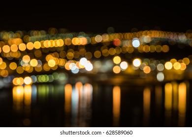Blurred image of the city lights. Blur lights. Light bokeh.