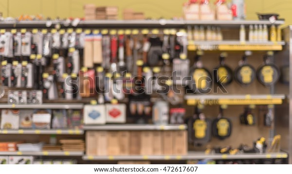 Blurred Image Kitchen Utensils On Shelf Stock Photo (Edit ...