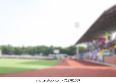 Blurred image of sport stadium