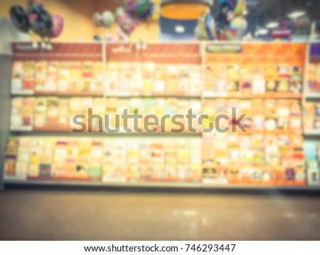 Blurred Image Verity Greeting Cards On Stock Photo Edit Now