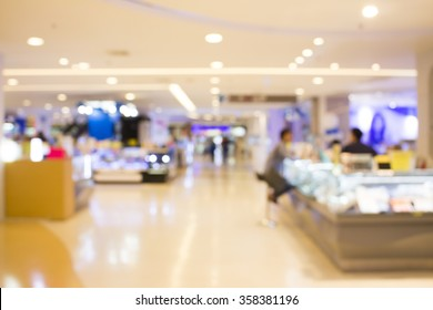 Blurred in Information Technology department store, IT center