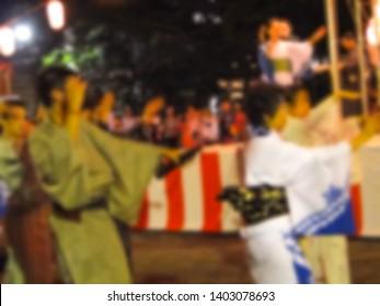 blurred Japanese traditional OBON dance festival background in summer, Japan