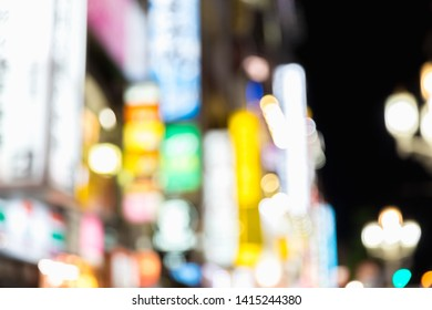 Blurred Night life in Kabukicho, the entertainment and red-light district in Shinjuku,