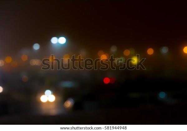 Blurred night lights.