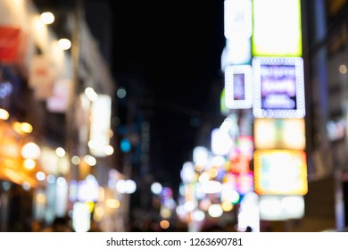 Blurred night scene in Gangnam center business district of Seoul at Seoul city, South Korea