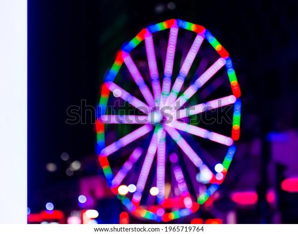 blurred-night-view-multicolored-big-600w