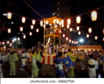 blurred OBON dance festival background in summer, Japan