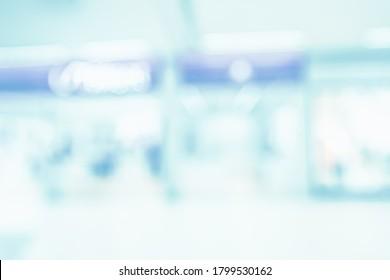 BLURRED OFFICE BACKGROUND, MODERN BLUE DEFOCUSED INTERIOR, LIGHT MEDICAL HALL, PHARMACY STORE