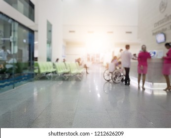 blurred of people in the hospital