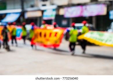 blurred people and blurred objects background