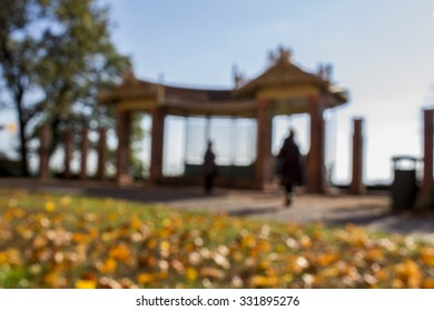 Blurred Photo Of Landscape Of Park
