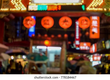 Blurred picture of Chinese night market in Taipei of Taiwan , nightlife,shopping