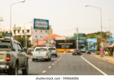 Blurred road of car in the city with light for background Abstract.