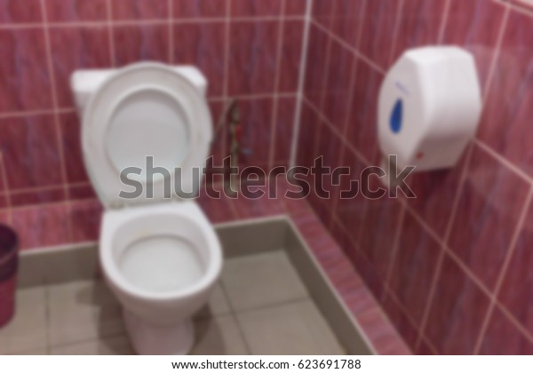Blurred toilet room. Clining concept related