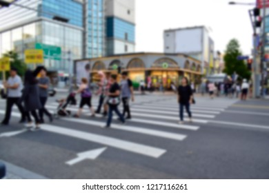 Blurred of tourists crossing on street from the pedestrian crossing in Daegu city center, this place is one of the famous tourist destination in Daegu, South Korea. Safety and travel lifestyle concept