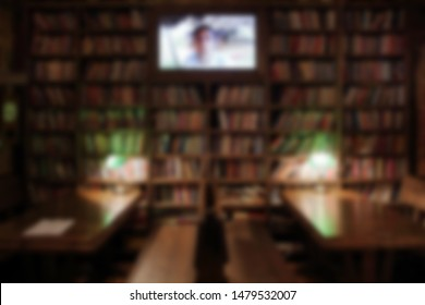blurred visual, old style library