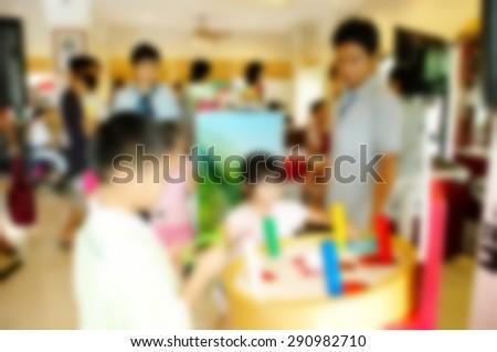 Blurry Focus Scene Group People Activity Stock Photo (Edit
