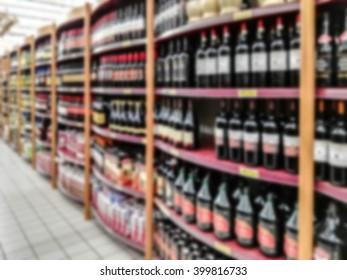 blurry lane wine in Supermarket