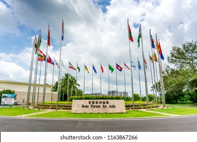 BOAO, China - August 21, 2018: Boao Forum for Asia International Conference Center, located on Boao Dongyu Island, Qionghai City, Hainan Province, is the permanent venue of Boao Forum for Asia.