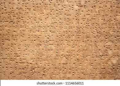 Board of cuneiform script