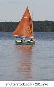 Boat in the Jordan Lake, Apex