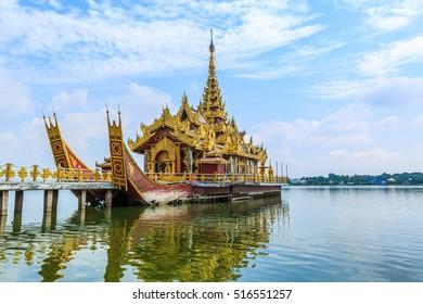 Boat made of wood, Amarapura , Mandalay, Myanmar.