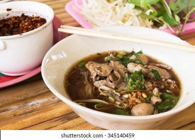 Boat Noodle; thai style noodle soup (Kuay Tiew Rua)
