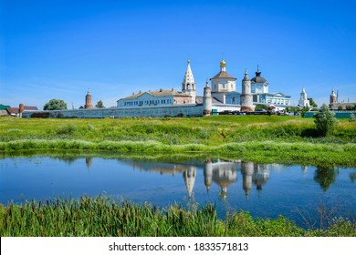 Bobrenev Monastery in Kolomna town