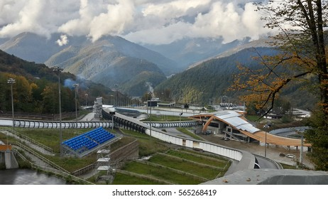 Bobsleigh complex in the mountains of Krasnaya Polyana, Russia, October 16, 2014