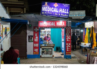 Bodh gaya, India -Jan 6, 2019 : Medical hall in Bodh Gaya on  Bihar State, India. Bihar is one of the poorest states in India. The per capita income is about 300 dollars
