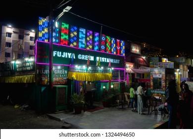 Bodh gaya, India -January 6, 2019: Fujiya Green Restaurant at night in local market located Bodhi Gaya, India.