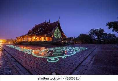 Bodhi tree glow Wat Sirindhornwararam (Phu Prao Temple), Ubon Ratchathani, Thailand
