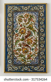 BODRUM, TURKEY - AUGUST 29, 2015: Turkish artistic wall tile from local artist Nagihan Ozsarsilmaz Pay on August 29, 2015 in Bodrum. Editorial use only.