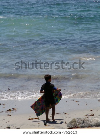 body boarder boy