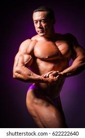 Bodybuilder. Muzhchina bodybuilder. Athlete.