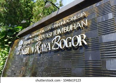 Bogor / Indonesia - March 18, 2018 : Entrance Gate Signage of Botanical Garden (Kebun Raya) Bogor