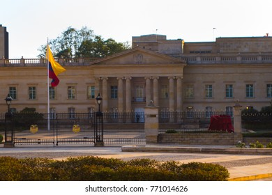 BOGOTA, COLOMBIA OCTOBER 22, 2017: Unidentified people at the enter of Colombian Capitol and Congress situated at Bolivar Square, Bogota