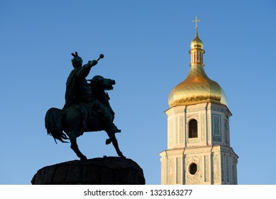 Bohdan Khmelnytsky Monument and Bell tower of Saint Sophia's Cathedral. Kyiv (Kiev) is the capital of Ukraine